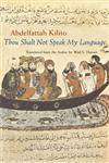 Thou Shalt Not Speak My Language,081563191X,9780815631910