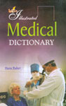 Lotus Illustrated Dictionary of Medical 1st Edition,8189093495,9788189093495
