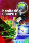 Handbook of Computer,8188730769,9788188730766