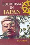 Buddhism in Japan 1st Published,8187644788,9788187644781