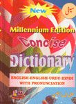 Concise English-English-Urdu-Hindi Dictionary with Urdu Pronunciation 5th Millennium Edition,8181230035,9788181230034