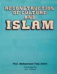 Reconstruction of Culture and Islam,8171510876,9788171510870