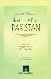Short Stories from Pakistan Fifty Years of Pakistani Short Stories,8126015985,9788126015986