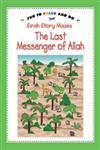 The Last Messenger of Allah,8178981955,9788178981956