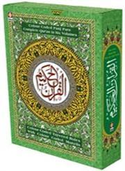 Holy Quran - Colour Coded Tajweedul Quran - Medium Size Holy Quran with Colour Coded Tajweed and Manzils 6 Vols.,8171016332,9788171016334