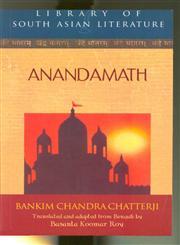 Anandamath 4th Printing,812220130X,9788122201307
