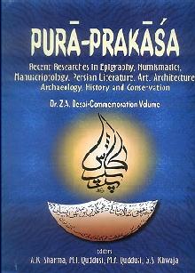Pura-Prakasa Recent Researches in Epigraphy, Numismatics, Manuscriptology, Persian Literature, Art, Architecture, Archaeology, History and Conservation) : (Dr. Z.A. Desai Commemoration Volume 2 Vols. 1st Edition,818090007X,9788180900075
