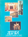 Jewish Landmarks in Bombay and Thane