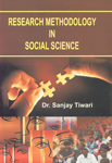 Research Methodology in Social Science,8184551983,9788184551983