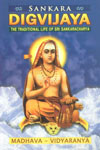 Sankara-Dig-Vijaya The Traditional Life of Sri Sankaracharya,8178233428,9788178233420