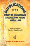 Supplications of the Holy Prophet Muhammad, Sallallahu Alaihi Wasallam,8187763035,9788187763031