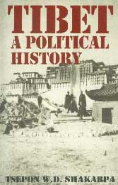 Tibet A Political History 5th Printing,8186230688,9788186230688
