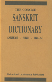 The Concise Sanskrit Dictionary Sanskrit-Hindi-English 7th Reprint