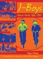 J-Boys Kazuo's World, Tokyo, 1965,1933330929,9781933330921