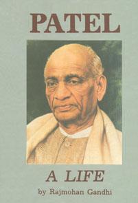 Patel A Life 7th Reprint,8172291388,9788172291389