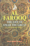 Al-Farooq The Life Omar the Great The Second Caliph of Islam,8174353380,9788174353382