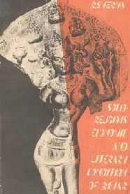 Socio-Religious Economic and Literary Conditions of Bihar 1st Edition,8121504163,9788121504164