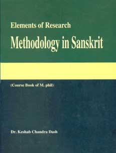 Elements of Research Methodology in Sanskrit 2nd Edition