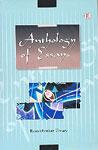 Anthology of Essays 1st Edition,8181520815,9788181520814