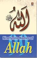 Ninety Nine Names of Allah,8171014372,9788171014378