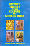 History, Society and Culture in Modern India 2 Vols. 1st Edition,8171321704,9788171321704