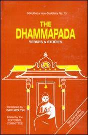 The Dhammapada Verses & Stories 1st Reprint Edition,8170302218,9788170302216