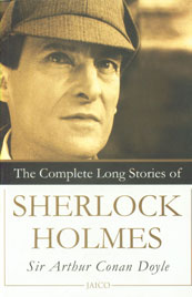The Complete Long Stories of Sherlock Holmes 23rd Jaico Impression,8172240538,9788172240530