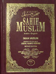 Sahih Muslim Arabic-English : With Explanatory Notes and Brief Biographical Sketches of Major Narrators Vol. 1 1st Edition,8174350551,9788174350558