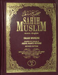 Sahih Muslim Arabic-English : With Explanatory Notes and Brief Biographical Sketches of Major Narrators Vol. 3 1st Edition,8174350578,9788174350572
