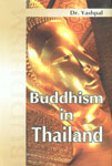 Buddhism in Thailand 1st Published,818764480X,9788187644804
