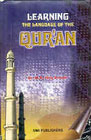 """Learning the Language of the Qur'an (With Key) : (In Urdu language """"Qurani Arabi Sikhiye"""") 2nd Edition"""