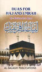 Duas for Haj and Umrah 2nd Edition,8172311818,9788172311810