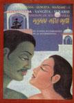 Ritusamara-Sangita Surabhi (Text, English and Hindi Translation and Musical Rendition of Rtusamhara) 1st Edition,8185133662,9788185133669