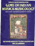 Sumati-Sangitabharanam = Gems of Indian Music and Musicology Prof. Sumati Mutatkar Felicitation Volume 1st Edition,8185268312,9788185268316
