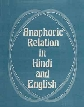 Anaphoric Relations in Hindi and English 1st Edition,8121505410,9788121505413