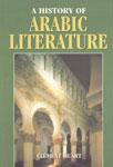 A History of Arabic Literature,8187570687,9788187570684