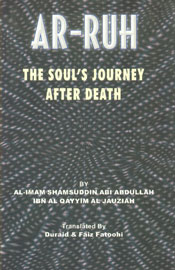 Ar-Ruh = The Soul's Journey After Death Reprint Edition,8172312962,9788172312961