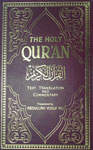 The Holy Quran Text, Translation and Commentary 6th Reprint,8171510280,9788171510283
