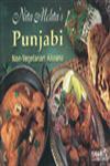 Nita Mehta's Punjabi Non Vegetarian Khaana 4th Print,8178690179,9788178690179