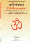 Chandogyopanisad= श्रीमच्छङ्कराचर्यविरचितभाष्ययुता छान्दोग्योपनिषद् (Sanskrit Text, Sankaracarya's Commentary, English Translation, Notes & An Exhaustive Introduction by the Editor) 1st Edition,8186702423,9788186702420