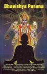Bhavishya Purana 1st Edition,8128805983,9788128805981