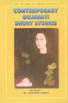 Contemporary Gujarati Short Stories An Anthology New Revised Enlarged Edition,817341226X,9788173412264