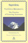 Vijnana Bhairava = विज्ञान भैरव: The Practice of Centering Awareness 2nd Revised Edition,8186569359,9788186569351