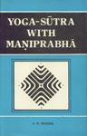 Yoga-Sutra with Maniprabha (of Ramananda Sarasvati) 1st Edition