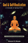 God and Self-Realization A Scientific and Spiritual View 1st Indian Edition,8190160400,9788190160407