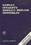 Samsad Student's Bengali-English Dictionary [Over 35000 Words] 17th Impression,8185626030,9788185626031