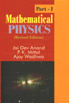 Mathematical Physics Part 1 Revised Edition,8124108137,9788124108130