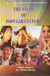 The Study of Popular Culture 1st Edition,9380164734,9789380164731
