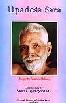 Upadesa Sara of Bhagavan Ramana Maharsi 2nd Edition,8175971959,9788175971950