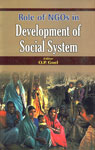 Role of NGOs in Development of Social System,8182051185,9788182051188